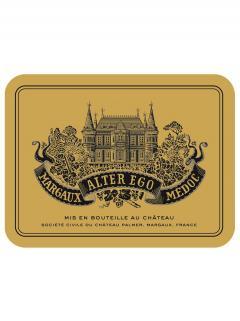 宝玛庄园副牌干红葡萄酒 2013 原装木箱 6 支标准瓶装 (6x75cl)