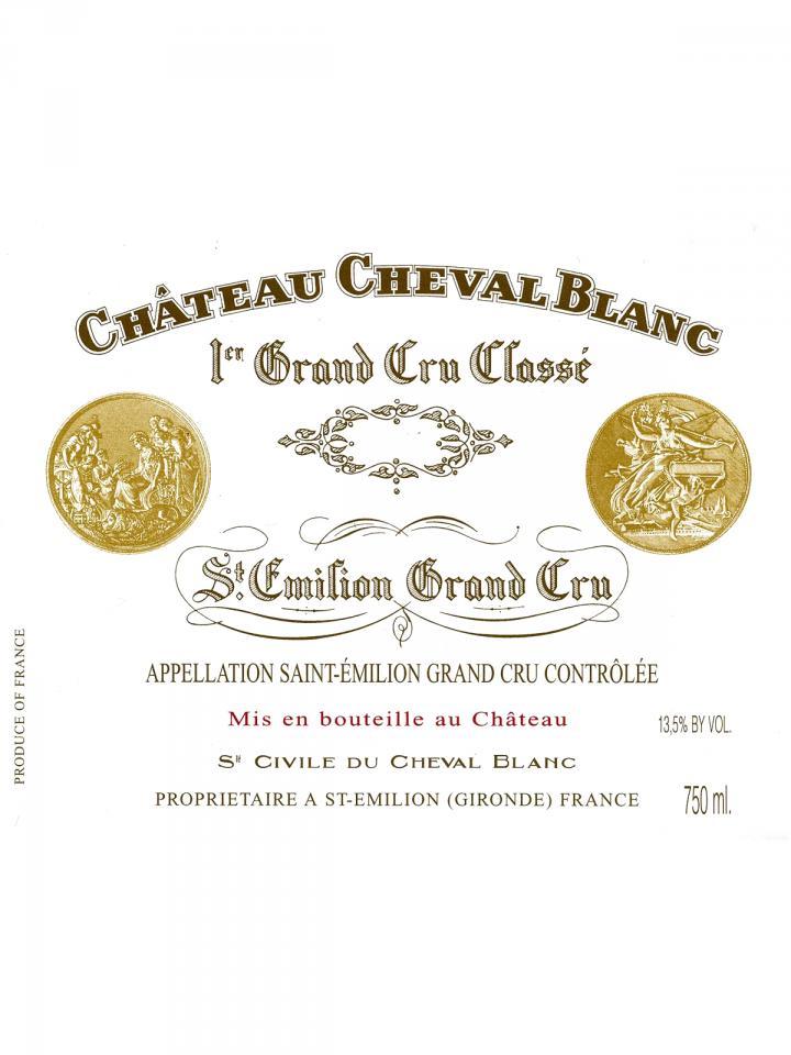 白马酒庄 1952 标准瓶 (75cl)