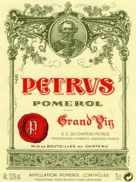 帕图斯 1973 大瓶(150cl)