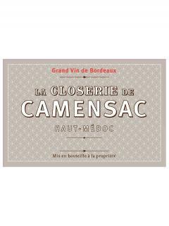 卡门萨克酒庄副牌红葡萄酒 2012 6 支标准瓶装 (6x75cl)