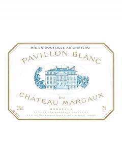 玛歌白亭干白葡萄酒 2013 原装木箱 3 支标准瓶装 (3x75cl)