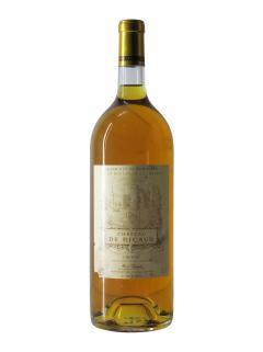 玲阁酒庄 1999 大瓶(150cl)
