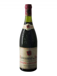 教皇新堡 荷东山酒庄 1985 标准瓶 (75cl)