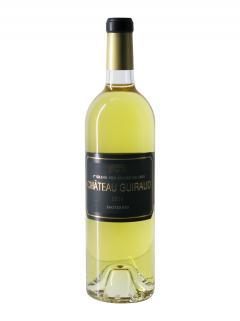 芝路酒庄 2016 标准瓶 (75cl)