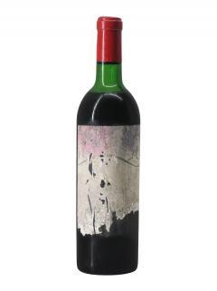 木桐酒庄 1970 标准瓶 (75cl)