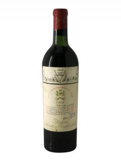 木桐酒庄 1945 标准瓶 (75cl)