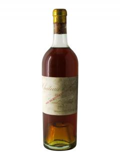 克里蒙酒庄 1920 标准瓶 (75cl)