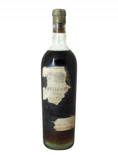 唯侬酒庄 1920 标准瓶 (75cl)