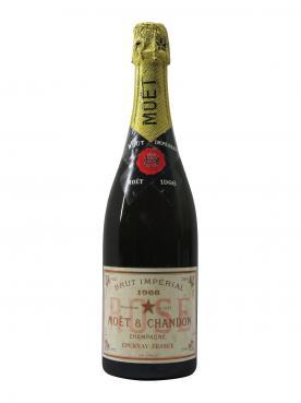 香槟 酩悦香槟 皇室干香槟酒 桃红色 干香槟酒 1966 标准瓶 (75cl)