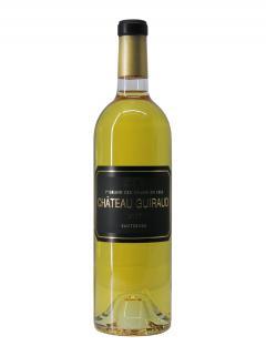芝路酒庄 2017 标准瓶 (75cl)