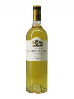 哈堡普罗密酒庄 2017 标准瓶 (75cl)