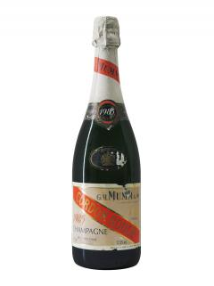 香槟 玛姆香槟 红带 干香槟酒 1985 标准瓶 (75cl)