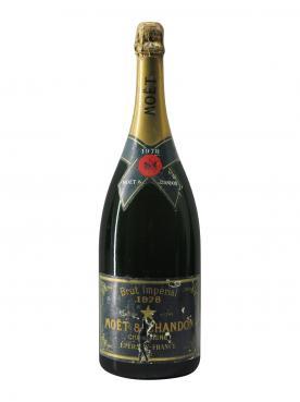 香槟 酩悦香槟 皇室干香槟酒 干香槟酒 1978 大瓶(150cl)