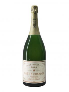 香槟 酩悦香槟 皇室干香槟酒 干香槟酒 1975 大瓶(150cl)