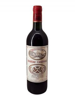 卡门萨克古堡 1986 标准瓶 (75cl)