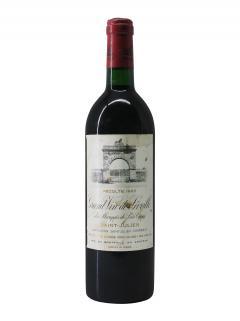 雄狮酒庄 1985 标准瓶 (75cl)