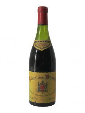 教皇新堡 帕普酒 1959 标准瓶 (75cl)