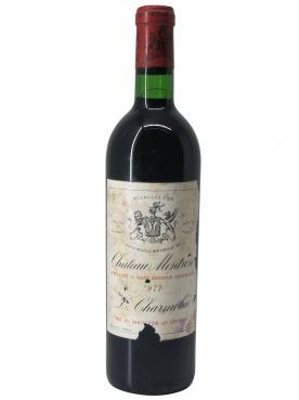 玫瑰庄园 1971 标准瓶 (75cl)
