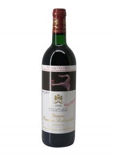 木桐酒庄 1990 标准瓶 (75cl)
