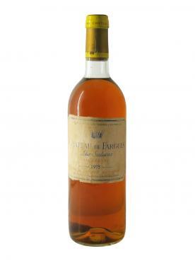 法歌酒庄 1975 标准瓶 (75cl)