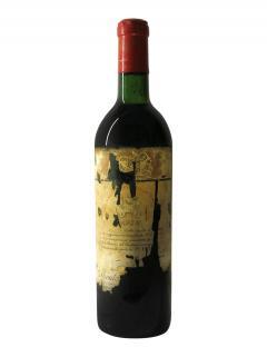 木桐酒庄 1958 标准瓶 (75cl)