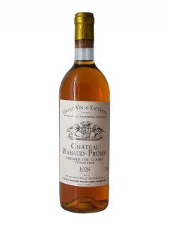 哈堡普罗密酒庄 1978 标准瓶 (75cl)