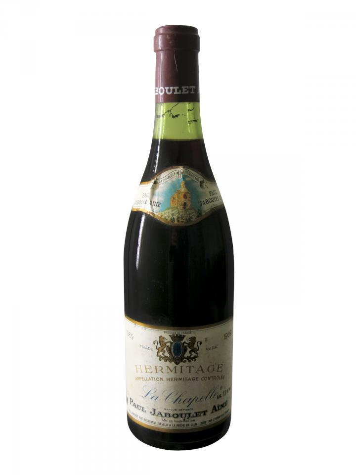 埃米塔日 嘉伯乐酒庄 教堂园 1969 标准瓶 (75cl)