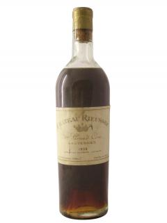 莱斯古堡 1928 标准瓶 (75cl)