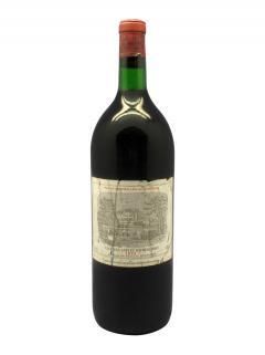 拉菲酒庄 1973 大瓶(150cl)